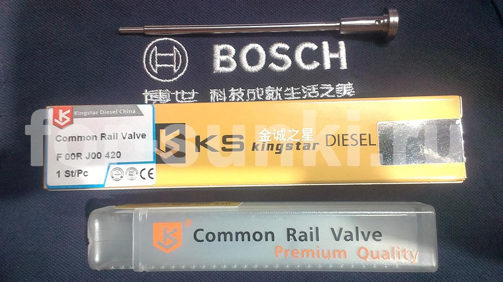 Купить клапан форсунки Bosch бош F00RJ00420 fiat iveco в Краснодаре