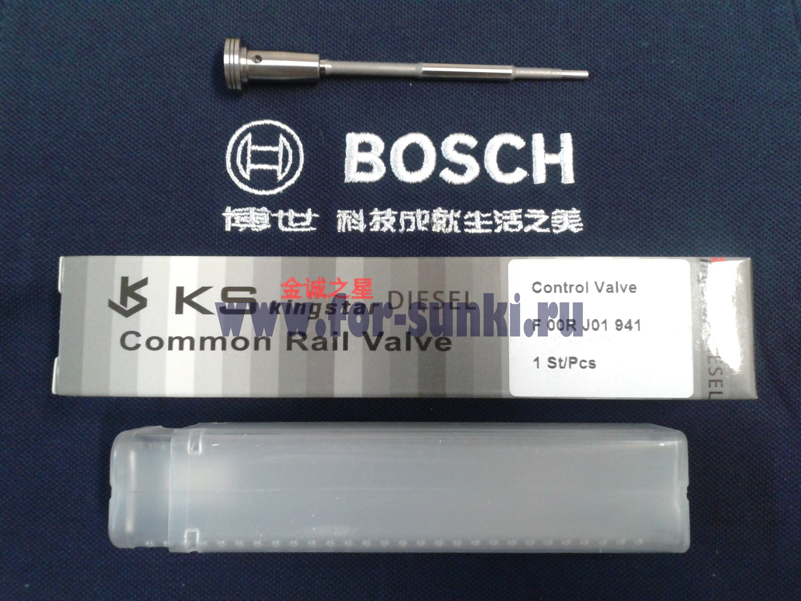 F00RJ01941 для КАМАЗ, DongFeng, Ford, Shaanxi, Volkswagen