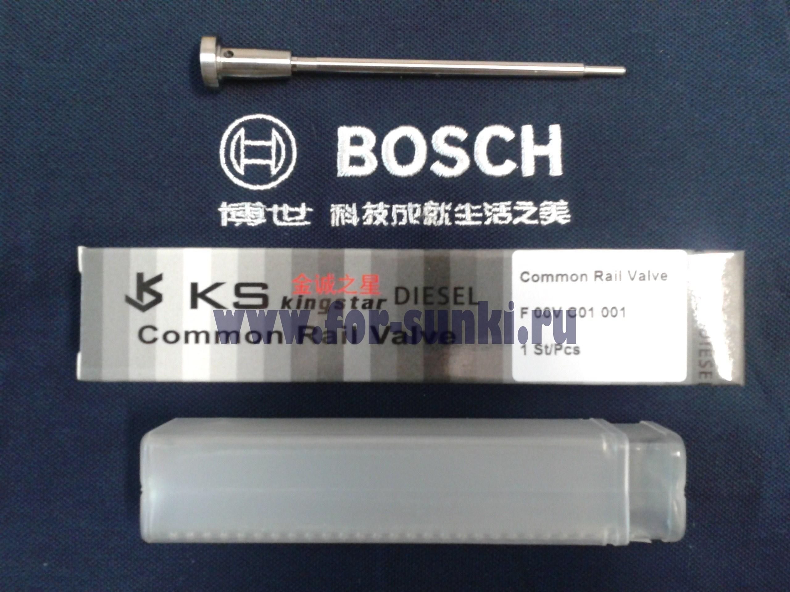 Купить клапан форсунки F00VC01001 Bosch в Краснодаре