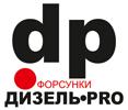 Дизель-PRO Краснодар