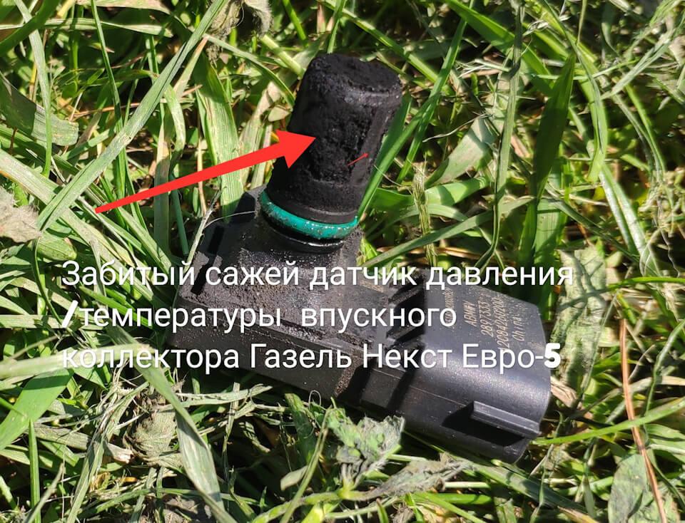 proshivka-na-gazel-4