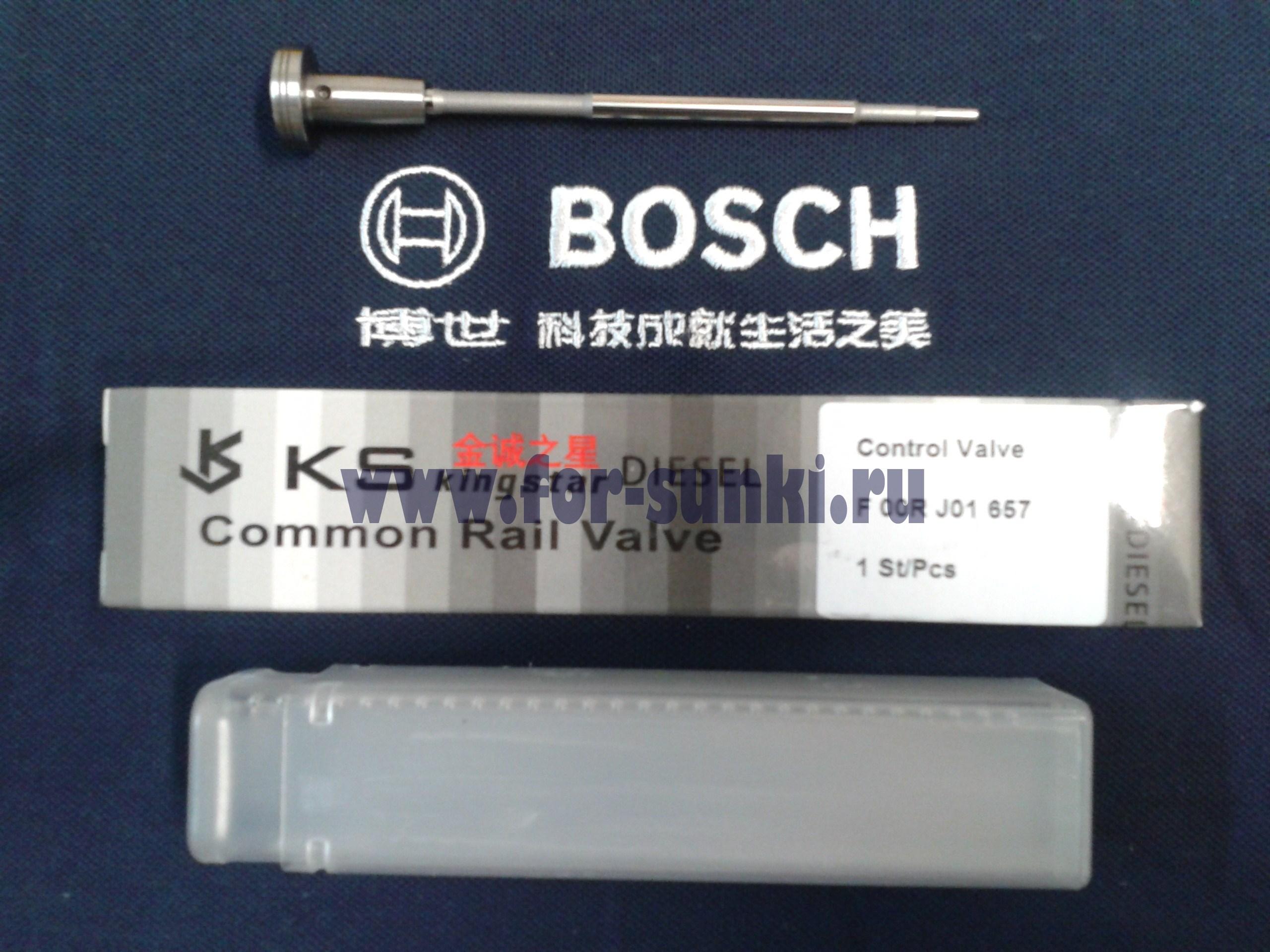Клапан форсунки (БОШ, BOSCH) - F00RJ01657