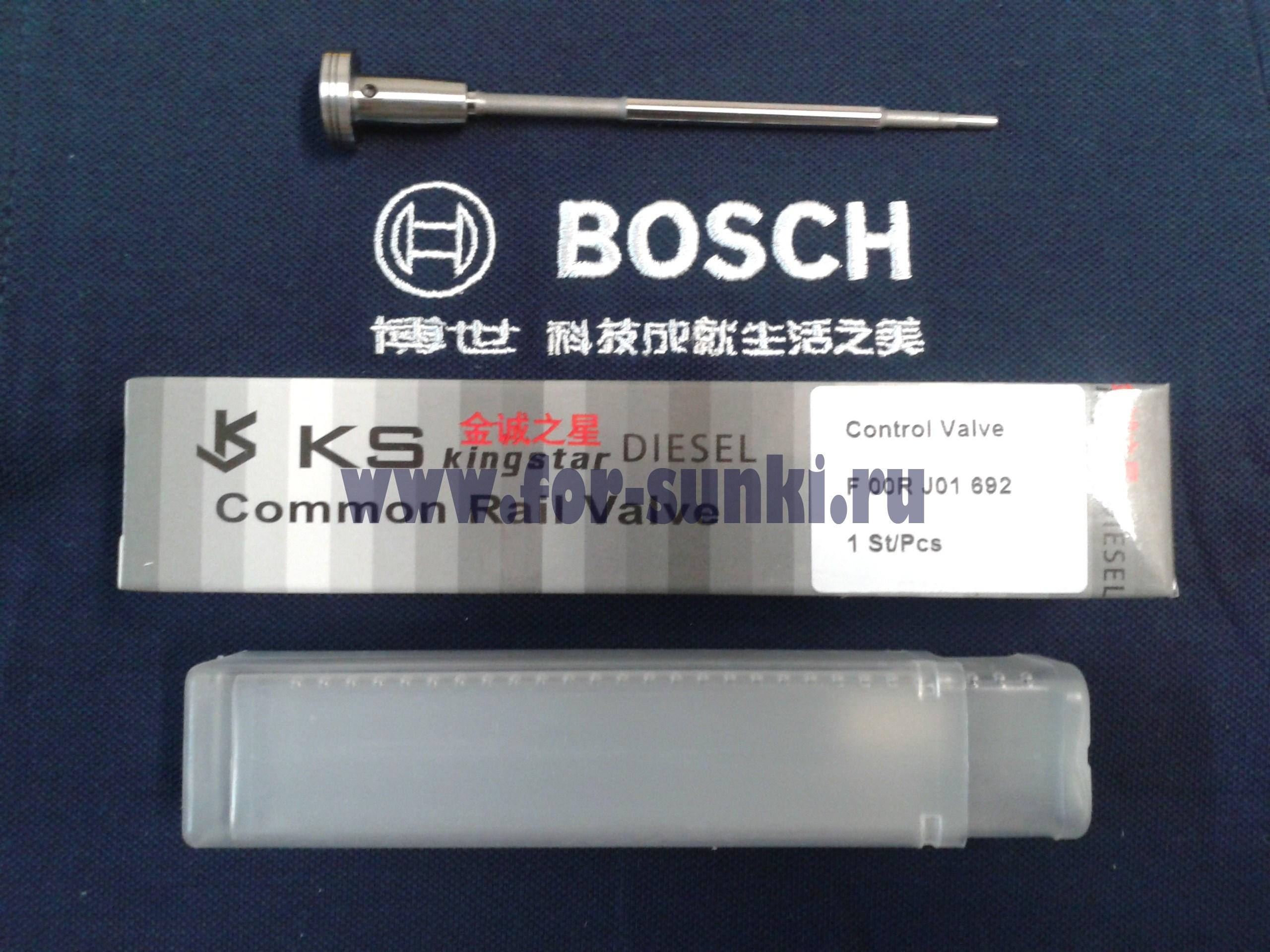 Клапан форсунки (БОШ, BOSCH) - F00VC01383