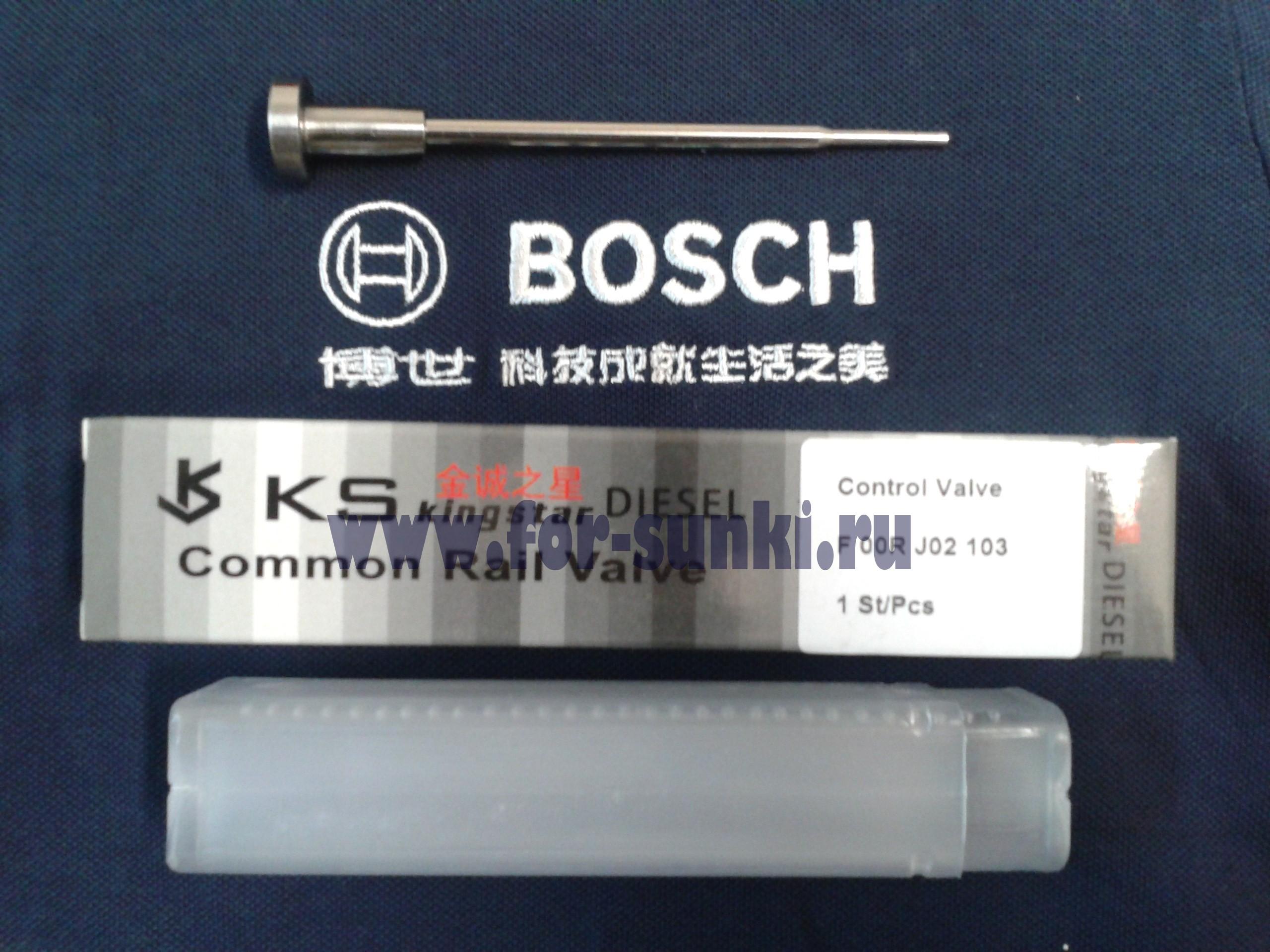 Клапан валдай камминс исф 3,8 F00RJ02103
